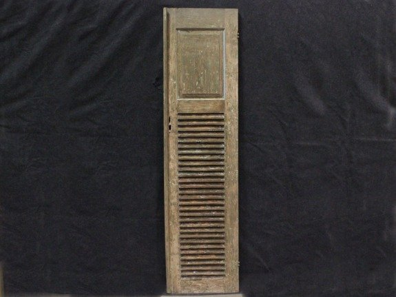 Wandpaneel 63x240cm