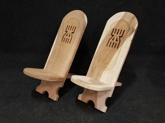 2 delige loungestoel - Afrikaanse stoel