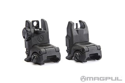 Magpul Magpul Back-Up Sight set (Front + Back)