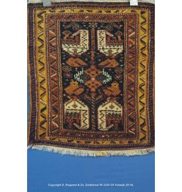 Art. 7 - 575 -Kurdi
