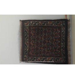 Art. 9 - 714 -Shiraz