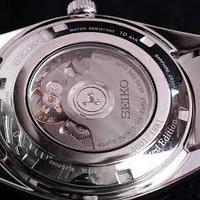 Seiko Presage Limited Edition
