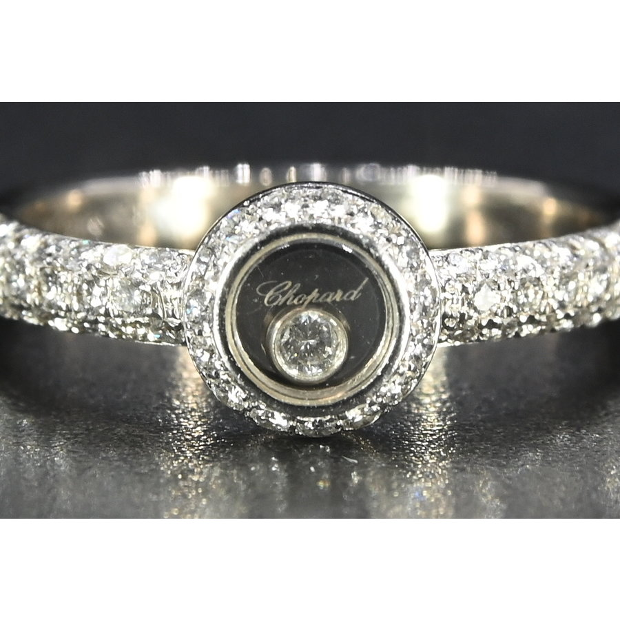 Occasion Chopard witgouden ring met Briljant
