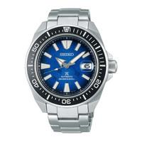 seiko PROSPEX SAVE THE OCEAN SRPE33K1