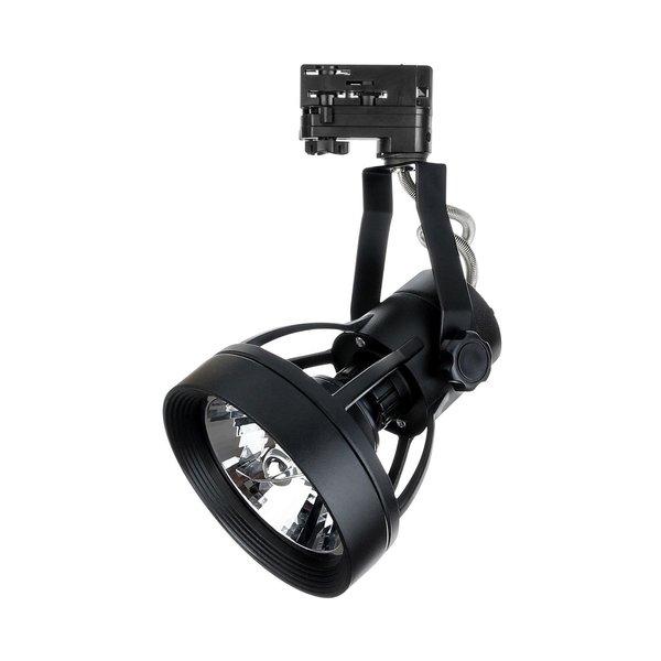 LED Railspot Zwart Tracklight - Universeel 3-Phase - Verwisselbare PAR20 / ES111 LED lamp