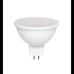 Voordeelpak 10 LED spots - GU5.3 fitting - 4W vervangt 25W - Lichtkleur optioneel