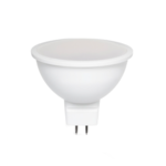 Voordeelpak 10 stuks - GU5.3 LED spots - 4W vervangt 25W - Lichtkleur optioneel