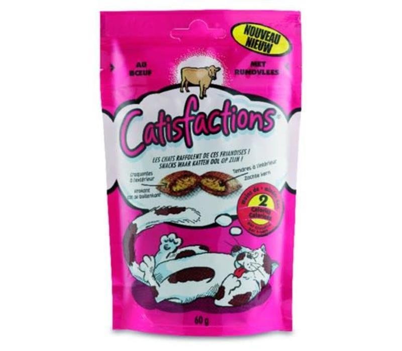 Catisfactions | Kattensnoepjes rund | 60 g | rund