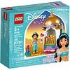 Disney LEGO - Disney - Jasmine's Petite Tower - 41158