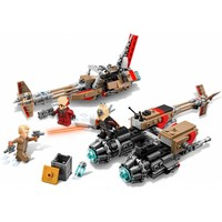 LEGO - Star Wars - Cloud-Rider Swoop Bikes - 75215