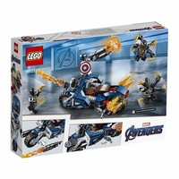 LEGO® Marvel Avengers Captain America: Outriders Attack 76123
