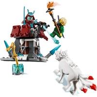 LEGO® Ninjago ™  Lloyd's Journey 70671