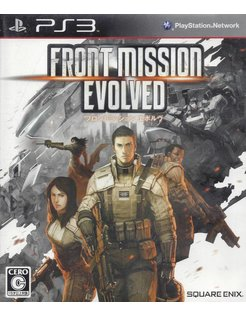 FRONT MISSION EVOLVED for Playstation 3 - Japanese