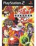 BAKUGAN BATTLE BRAWLERS voor Playstation 2 PS2