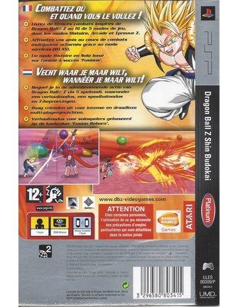 DRAGON BALL Z SHIN BUDOKAI voor PSP