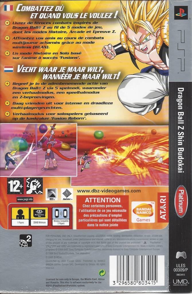 Dragon ball game psp