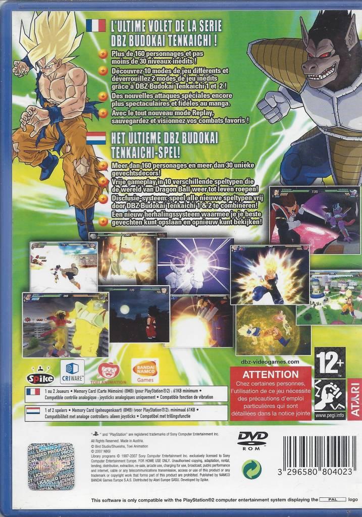 dragonball z tenkaichi 1