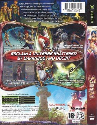 SUDEKI voor Xbox