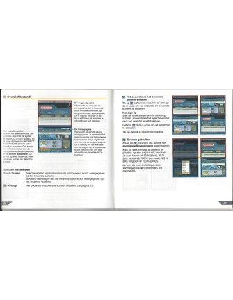 NINTENDO DS BROWSER for Nintendo DS