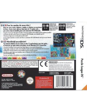 PUZZLE LEAGUE DS for Nintendo DS