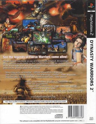 DYNASTY WARRIORS 2 für Playstation 2 PS2