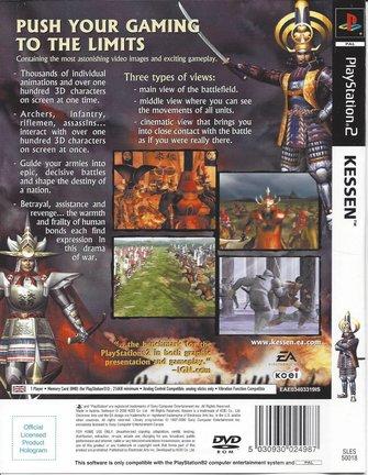 KESSEN voor Playstation 2 PS2