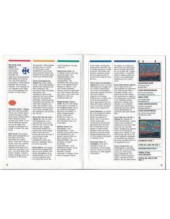 HANDBUCH für Atari 2600 Spielkassette VANGUARD
