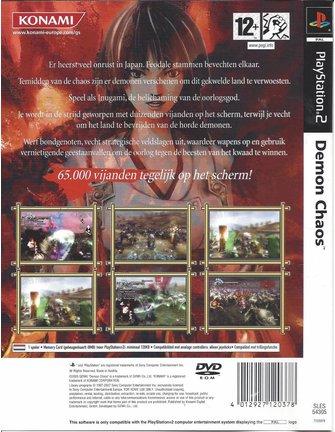 DEMON CHAOS voor Playstation 2 PS2