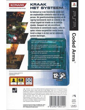 CODED ARMS für PSP