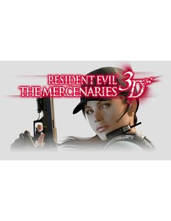 RESIDENT EVIL THE MERCENARIES 3D for Nintendo 3DS