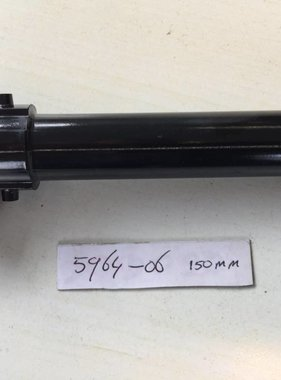 APH 5964-06 Bougiepijp kort 15 cm (404/504/J7)