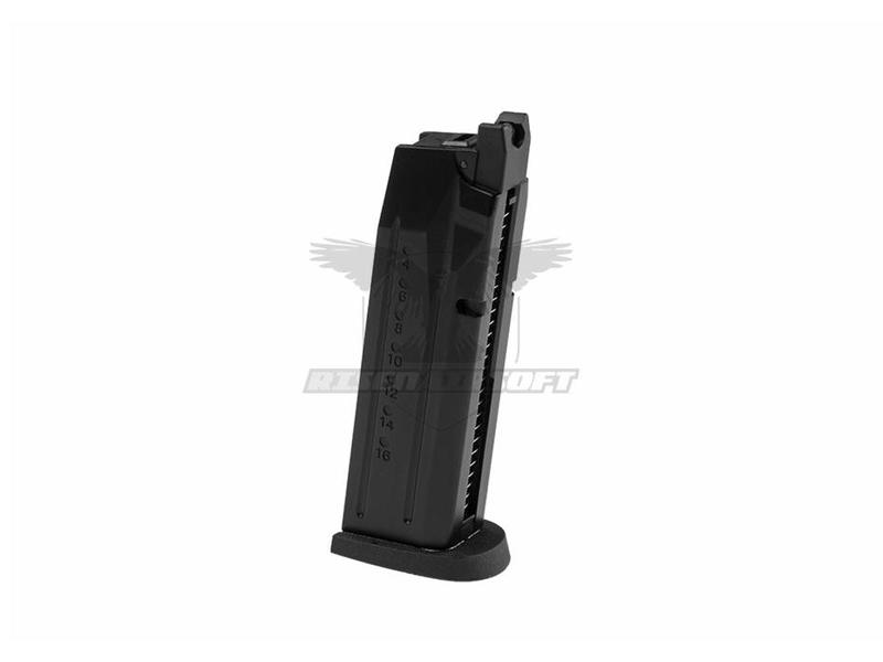 WE Magazine M&P Metal Version GBB