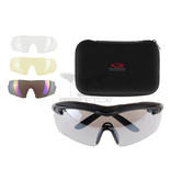 Guarder G-C7 Protection Glasses