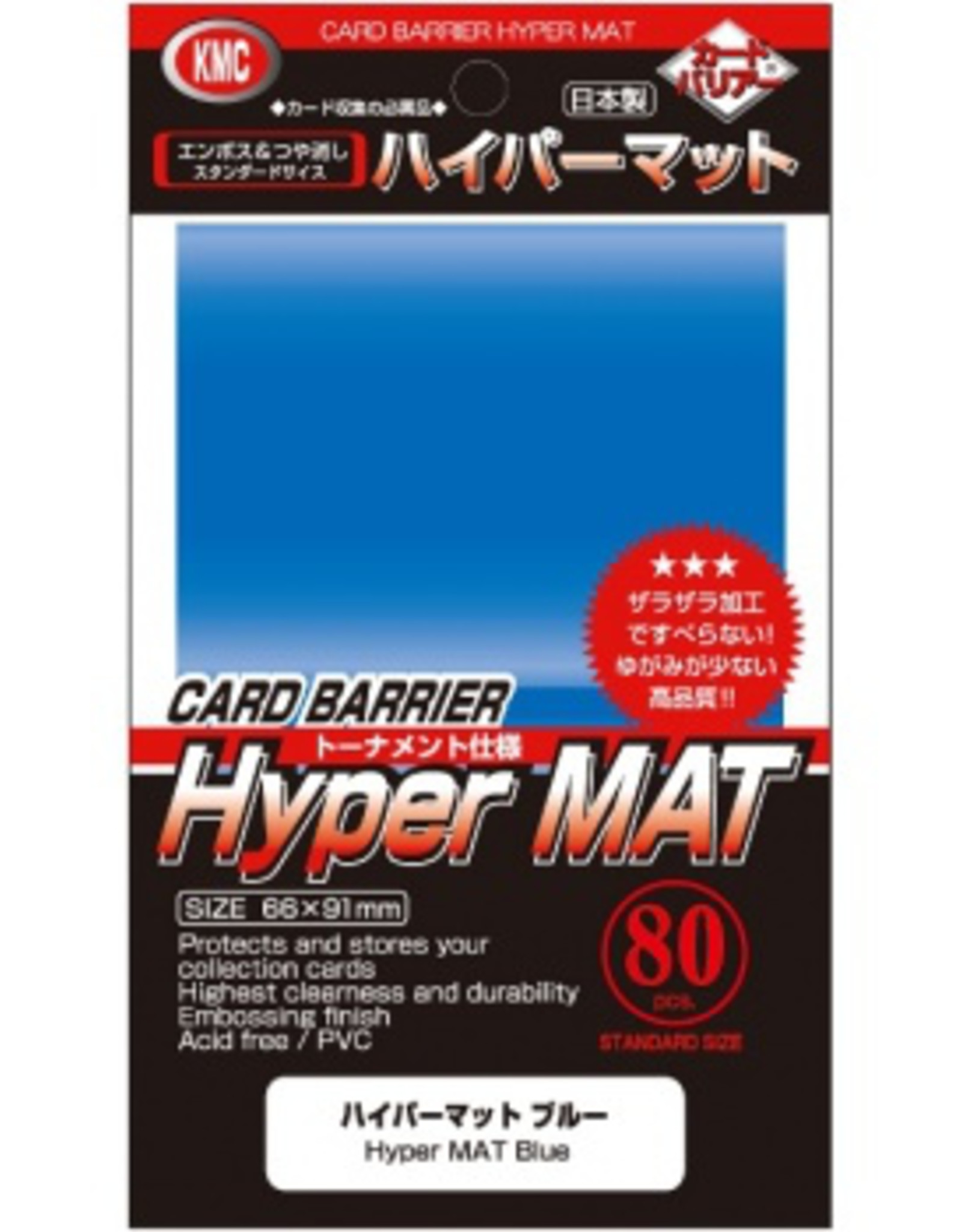 KMC - Standard Sleeves KMC Standard Sleeves - Hyper Mat Blue (80 Sleeves)