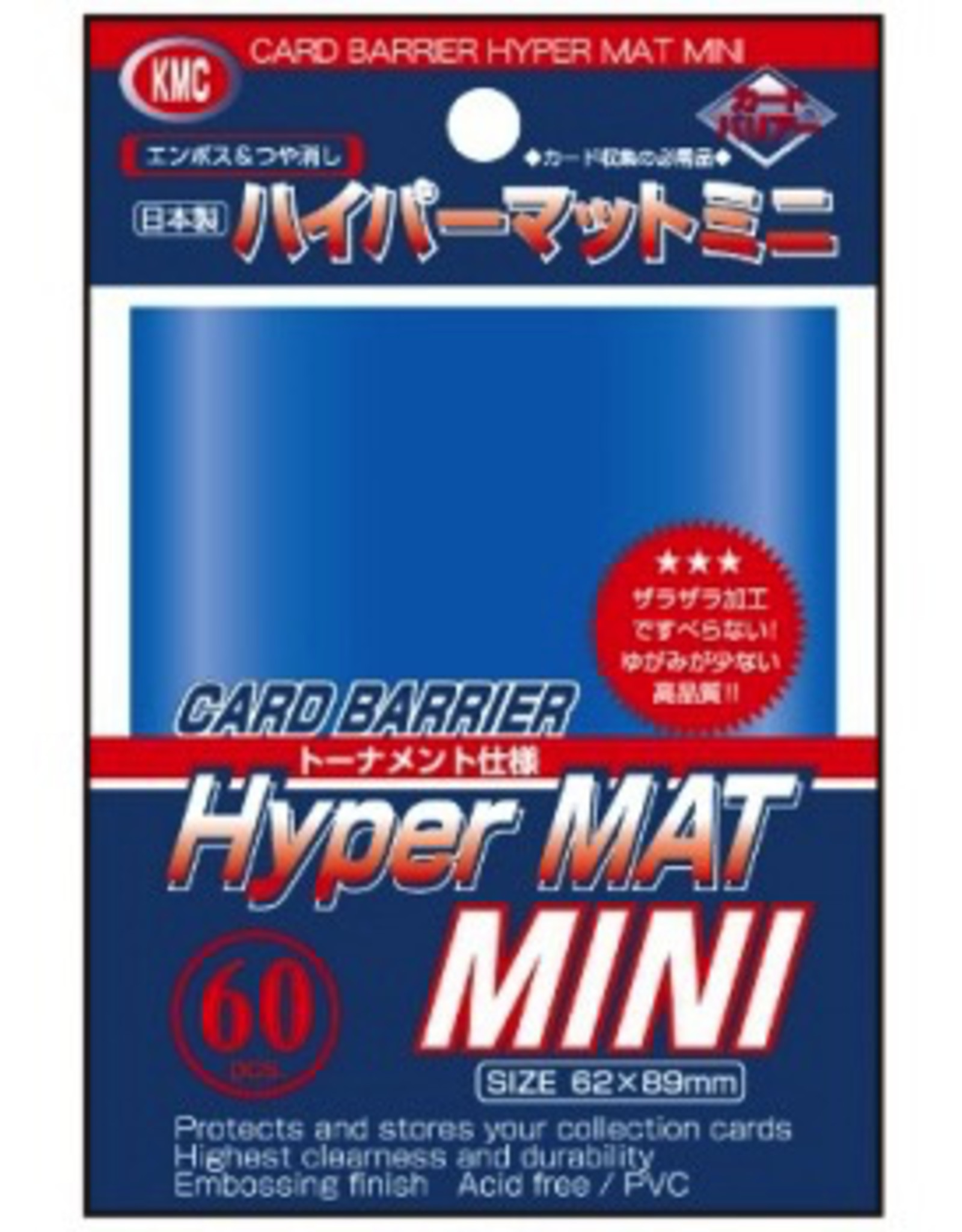 KMC - Small Sleeves KMC Small Sleeves - Hyper Mat Blue (60 Sleeves)