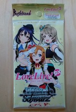 WS - LoveLive! DX Love Live! DX Booster EN