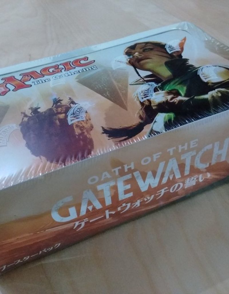 MTG - Oath of the Gatewatch Oath of the Gatewatch Booster Display JP