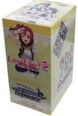 WS - LoveLive! DX Love Live! DX Booster Display EN
