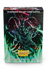 DS - Small Sleeves Dragon Shield Japanese Art Sleeves - Blood Eyes (60 Sleeves)
