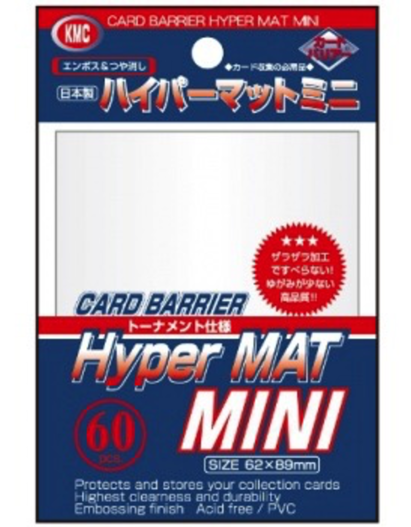 KMC - Small Sleeves KMC Small Sleeves - Hyper Mat White (60 Sleeves)