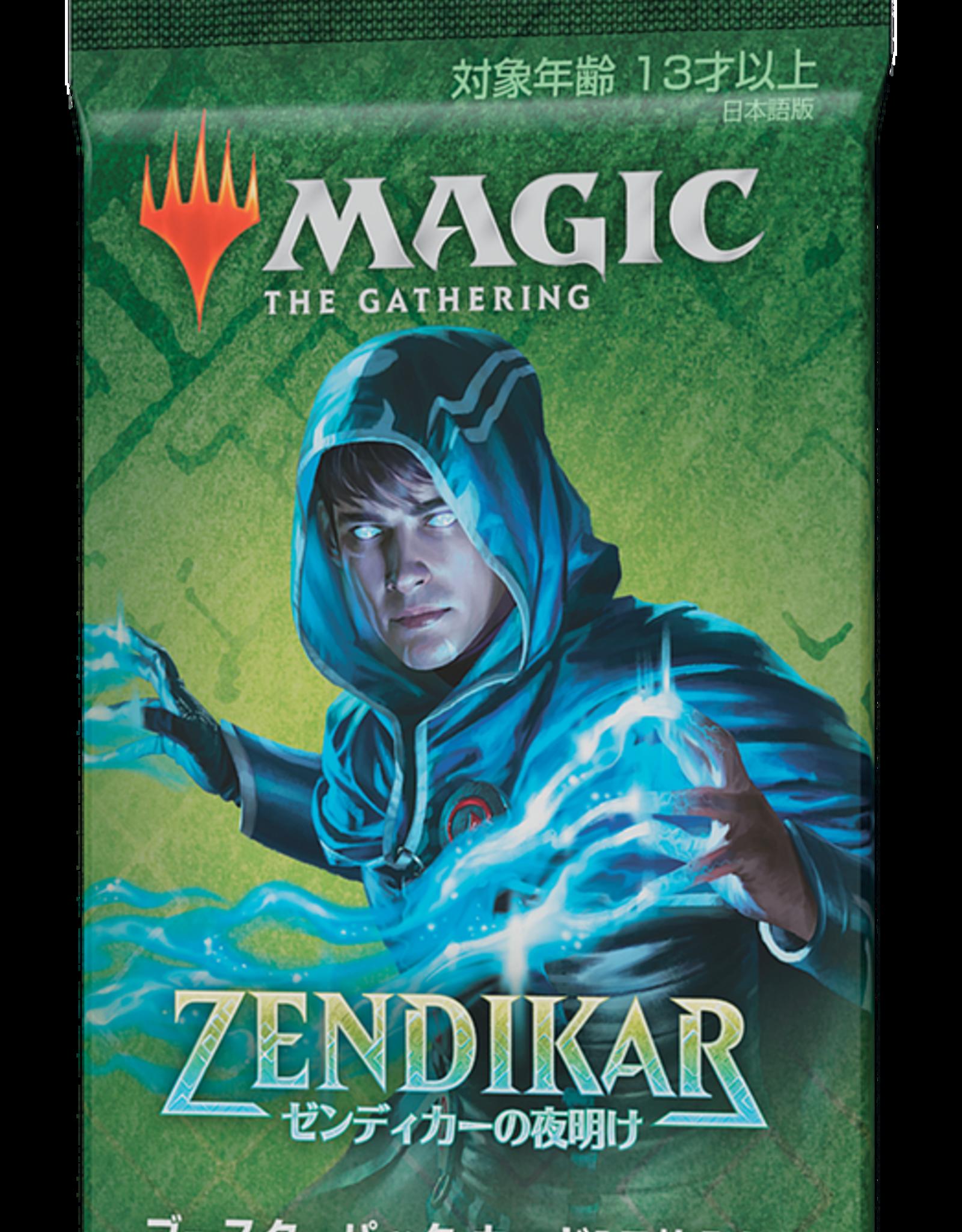 MTG - Zendikar Rising MTG - Zendikar Rising Draft Booster - JP