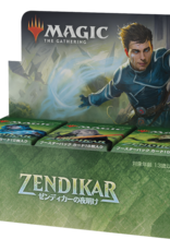 MTG - Zendikar Rising MTG - Zendikar Rising Draft Booster Display (36 Packs) - JP