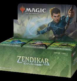MTG - Zendikar Rising MTG - Zendikar Rising Draft Booster Display (36 Packs) - JP