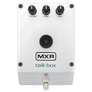MXR M222 Talkbox Pedal
