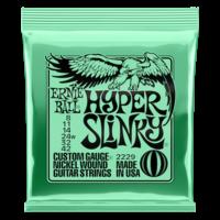 Ernie Ball Slinky Electric Guitar String Set, 2020 Gauges