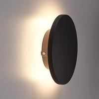 Lightexpert.nl LED Wandlamp Buiten Zwart Rond - 3000K -  6W - IP54