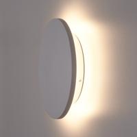 Lightexpert.nl LED Wandlamp Buiten Grijs XL Rond - 3000K -  9W - IP54