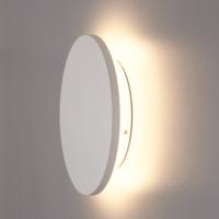 Lightexpert LED Wandlamp Buiten Wit XL Rond - 3000K -  9W - IP54