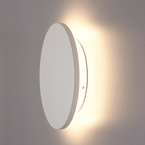 Lightexpert.nl LED Wandlamp Buiten Wit XL Rond - 3000K -  9W - IP54