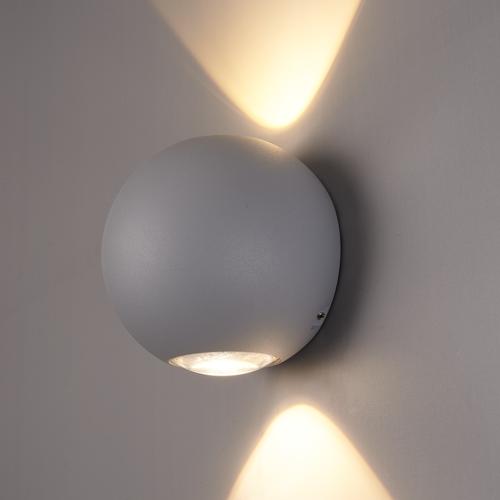 Lightexpert.nl LED Wandlamp Globe Dubbelzijdig Lichtgevend Grijs  - 3000K -  6W - IP65